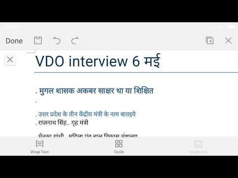 Xxx Mp4 VDO Interview 7 मई 3gp Sex