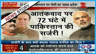 PM Modi slams Pakistan for second time in 72 hours