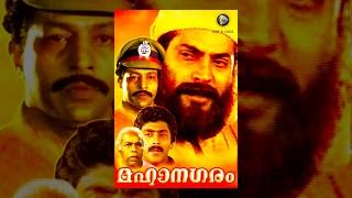 Malayalam Full movie Mahanagaram | action movie | Mammootty movie | Malayalam Movie