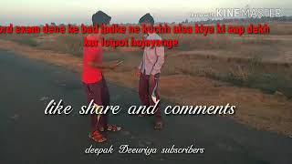 Latest comedy video karakhut