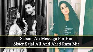 Saboor Ali Message For Her Sister Sajal Ali And Ahad Raza Mir | Celeb Tribe