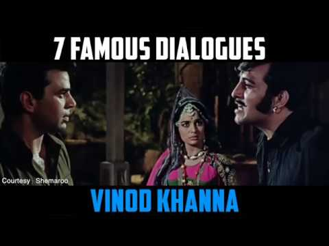 7 Famous Dialogues Of Bollywood's Superstar Vinod Khanna