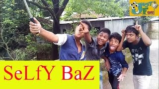 Selfi BaZ Bangla Eid Romantic funny and Comedy Natok Mosharraf2016