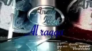 عرب ايدل رقاوي عجبه