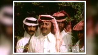 الفنان محمد حسن الزهراني / مسحباني : يا غرس رمّان بيده