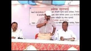 Public Hearing for Bijari Open Cast Mining of M/s. SECL., at Raigarh, Chhattisgarh - Part I