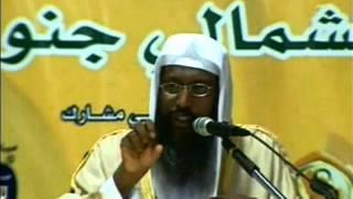 [Bangla Waz] Khalifa Hazrat Umar (r.a): Samasya Samathan-er Nitimala by Saifuddin Belal Madani