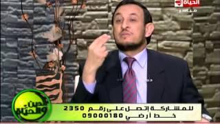 برنامج الدين والحياة - الشيخ رمضان عبد المعز - حكم قراءة القرآن للمرأة الحائض - Aldeen wel hayah