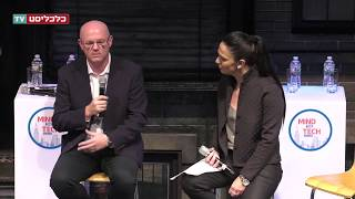 Mind The Tech NY2017 - Yifat Oron and Kfir Godrich