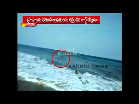 Guards saves student's life in Visakhapatnam RK beach