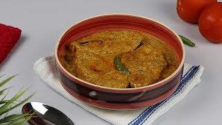 Shorshe Ilish Bangla Recipe By Cooking Channel Bd   Hilsa Fish
