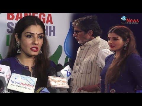 Xxx Mp4 खूबसूरत हसीना रवीना टंडन ने खुलेआम कही ऐसी बातें Video में देखें ये पूरी खबर Raveena Tandon 3gp Sex