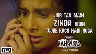 Kahaani 2 – Durga Rani Singh | Jab tak main zinda hoon tujhe kuch nahi hoga | Dialogue Promo 7
