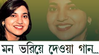 images Bengali Modern Song Collection Of Alka Yagnik Vol 1