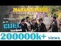 Marana Mass Cover Album Petta Superstar Rajinikanth Sun Pictures Karthik Subbaraj Anirudh mp3