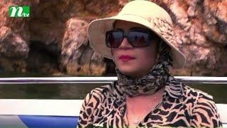 Bangla Natok Serial - Ochena Protibimbo | Episode 50 | Mahfuz Ahmed | vabna | Moushumi hamid | Nayem