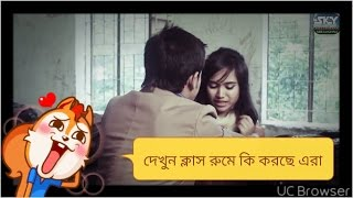 Bangla adult short flim | bibek by priya