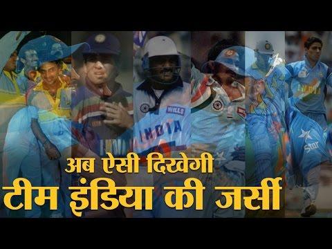 Xxx Mp4 इंडियन क्रिकेट टीम के कपड़े कब कैसे और कितने बदले The Lallantop 3gp Sex
