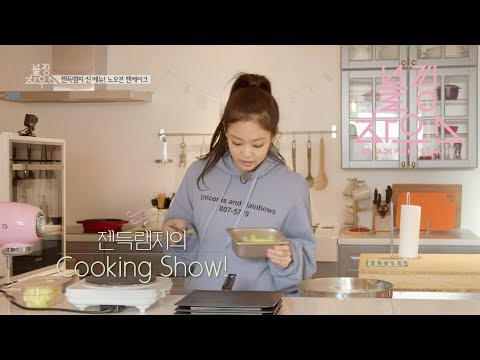 Download Lagu BLACKPINK - '블핑하우스 (BLACKPINK HOUSE)' EP.9-1 MP3
