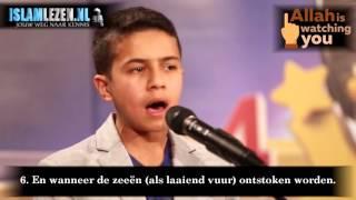Een Getalenteerde  jongen // Recitatie Van de Koran