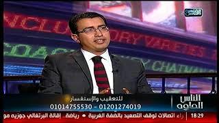 الناس الحلوة   اسباب واعراض البواسير وطرق العلاج مع دكتور أحمد إبراهيم