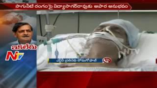 TS Irrigation Adviser Vidyasagar Rao Passed Away || NTV