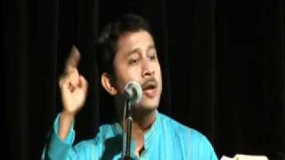 Ramdhanu 24 ( Bolte Nai - Shubha Dasgupta) by Anindya Paul