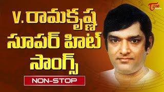 V Ramakrishna Telugu Super Hit Songs | Old Telugu Songs  | V Ramakrishna Jukebox