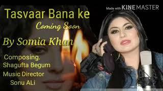 New love song somia khan 2018 Tasveer Banake