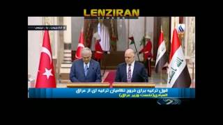 Turkish PM in Iraq , Is Turkey getting out from Iraq ?