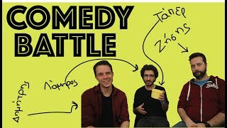 Comedy Battle || One on One