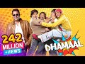 Download Video Download Dhamaal {HD} - 2007 - Sanjay Dutt - Arshad Warsi - Superhit Comedy Film 3GP MP4 FLV