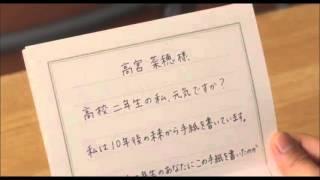 映画予告 「Orange」 / 防弾少年団 ver