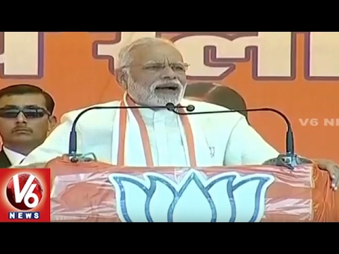 PM Modi Addressing At Allahabad Public Meet | UP Politics | V6 News