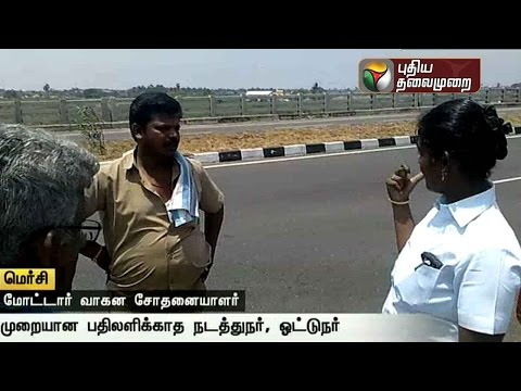 Xxx Mp4 Driver Conductor Of Nagercoil Madurai Bus Behave Badly With Women Checking Officer 3gp Sex