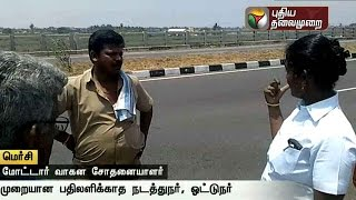 Driver & Conductor of Nagercoil-Madurai Bus behave badly with women checking officer