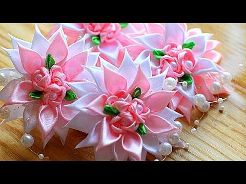 Цветы из лент 2.5 см своими руками
