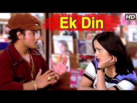 Xxx Mp4 Ek Din Tum Ankhiyon Ke Jharokhon Se Old Classic Song Ravindra Jain Hits 3gp Sex