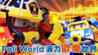 POLI WORLD : Robocar POLI Stop motion series EP01ㅣ Action Pack