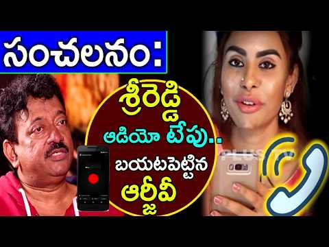 Top Director Call Recording Leaked Actress Sri Reddy Latest News Plus tv
