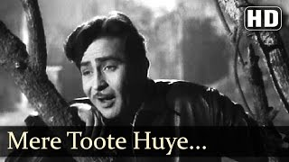 Chhalia - Mere Toote Huye Dil Se Koi To - Rehman - Nutan - Lata Mangeshkar - Evergreen Hindi Songs