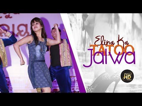 Xxx Mp4 Haire Tatoo Bali Elina Samantray Video Song 3gp Sex