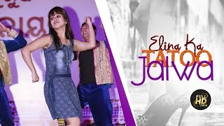 Haire Tatoo Bali - Elina Samantray - Video Song
