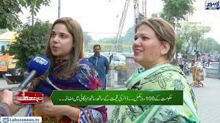 Bina Mazzrat | PTI