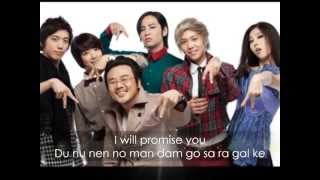Promise- A.N.JELL (Letra) [You're Beautiful OST]