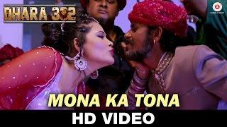 Mona Ka Tona - Dhara 302 | Kalpana Patowary | Seema Singh & Rufy Khan & Jitendra Singh Naruka