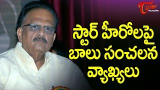 SP Balu Sensational Comments On Telugu Stars #FilmGossips