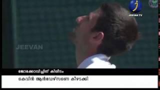സെര്ബിയന് താരം നൊവാക് ജേക്കോവിച്ചിന് നാലാം വിംബിള്ഡണ് കിരീടം _Latest Malayalam News