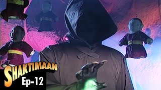 Shaktimaan - Episode 12