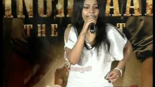 Singh Saab The Great Full Song Female Version Film Singh Saab The Great